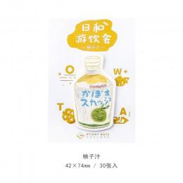 30 arkuszy/podkładka śliczna butelka mleka motyw notatnik karteczka urocze naklejki papierowe dla dzieci koreańskie piśmiennicze