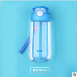 500ml butelka na wodę dla dzieci ze słomką przedszkole szkolne przyjęcie świąteczne sportowa butelka na wodę przenośna krótka z