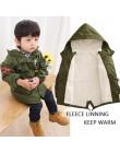 Chłopięca dziewczęca kurtka z kapturem płaszcz wiosna zimowa dziecięca wiatrówka dla chłopca Plus zagęścić polarowe aksamitne ub