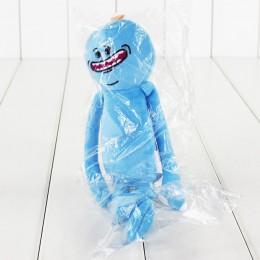 Rick i morty pluszowe zabawki Sanchez Smith Mr Meeseeks Jerry lato Poopybutthole szczęśliwy smutny naukowiec wypchane lalki